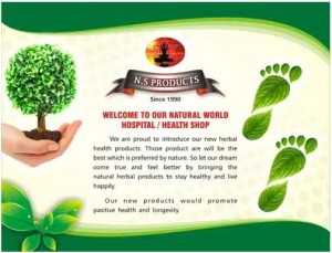 NS 1 Products welcome