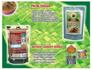NS 4 new Palm sugar and natural jaggery herbal